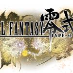 FFT0HD-portada