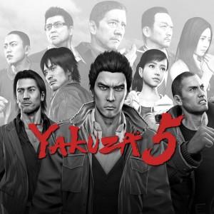 yakuza 5 lanzamiento antihype