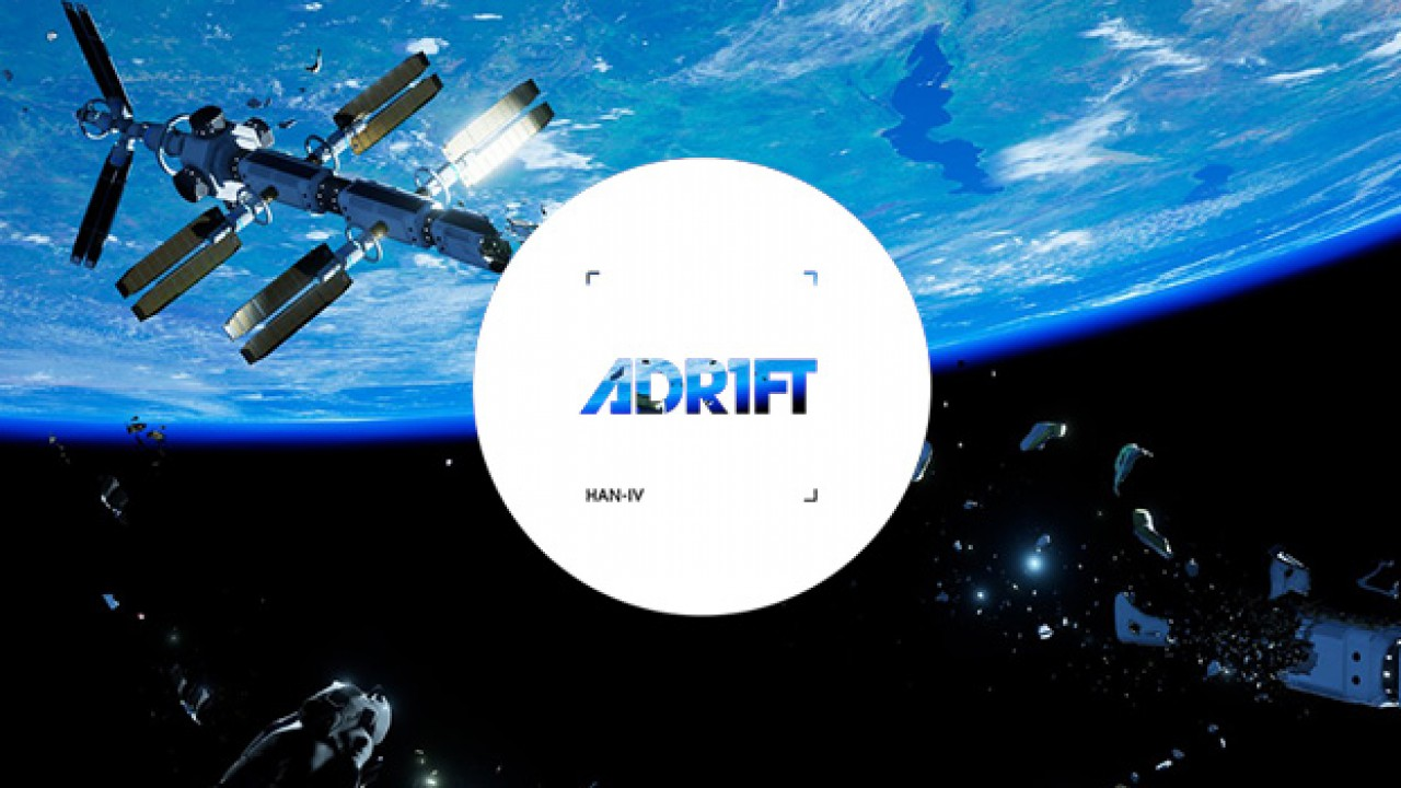 ADR1FT-logo Antihype 19042016