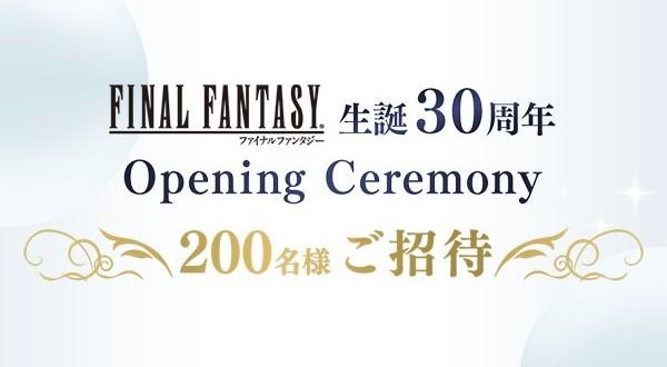 square enix final fantasy 30th anniversary antihype