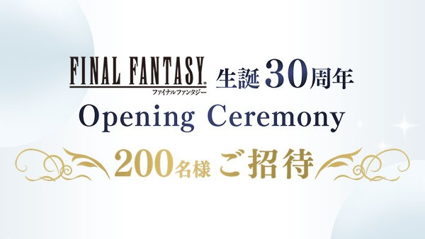square enix final fantasy 30th anniversary antihype